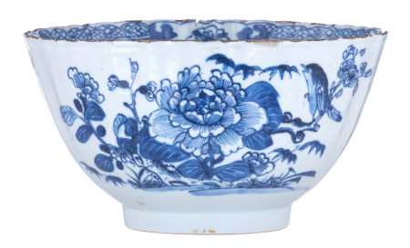 A Chinese blue and white lobed bowl