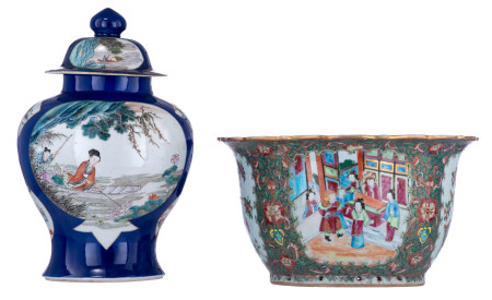 A Chinese bleu poudré vase and cover