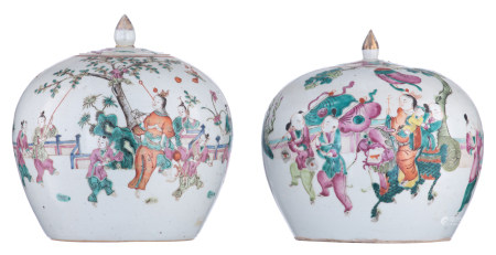 A pair of Chinese famille rose ginger jars