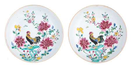 Two Chinese famille rose dishes