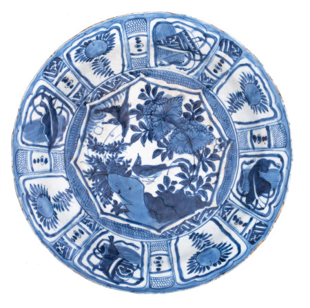 A Chinese Wanli blue and white Kraak porcelain plate