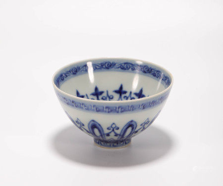 Blue and White Porcelain Bowl from Ming 明代青花雞心碗