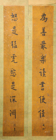 Ink Calligraphy in Couplet (Paper Texture) 清代水墨書法 弘一對聯 紙本