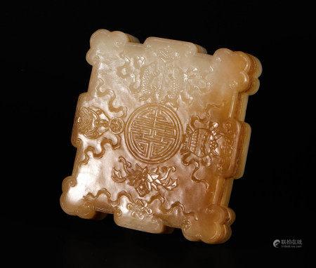 "HeTian Jade ""Eight Bao"" InkPad from Qing 清代和田玉八寶紋印泥盒子"