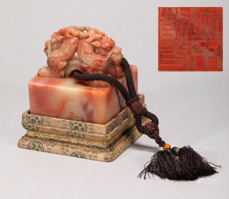 Ross Quartz Dragon Top Seal from Qing 清代芙蓉石龍鈕印章