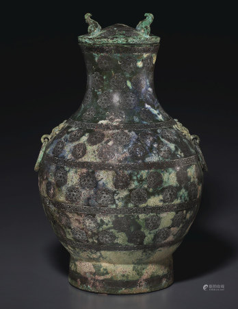 戰國 青銅團花紋蓋壺