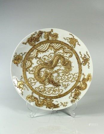A Filigree 'Dragon' Plate
