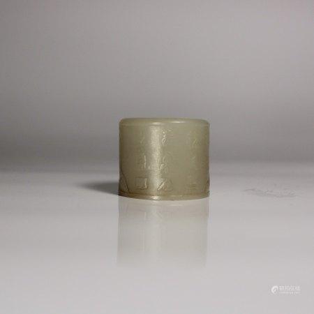A Jade Inscribed Thumb Ring, Qing Dynasty
