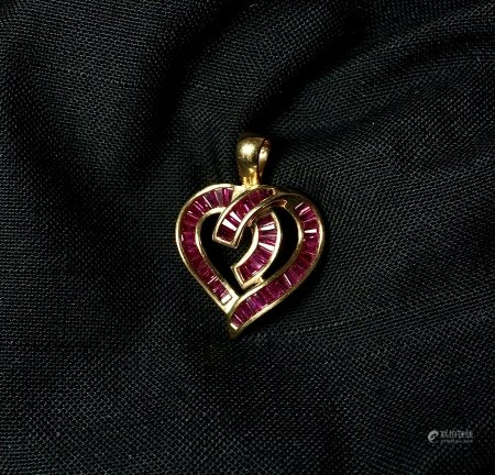 Possibly Synthetic Ruby and 18K Gold Pendant, 1940s
