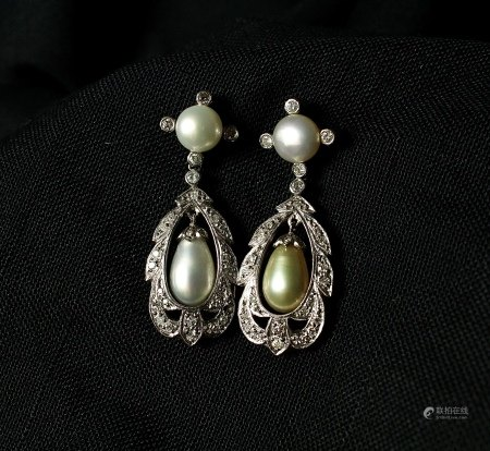Saltwater Pear Stud Earrings, 1930s