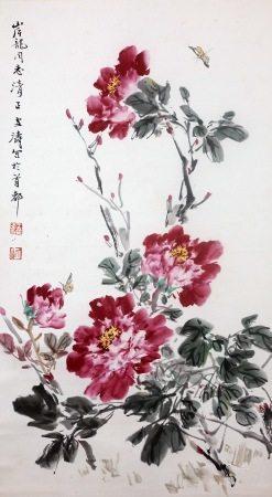 王雪涛 牡丹蝴蝶