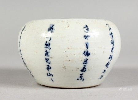 A SMALL CHINESE PORCELAIN BRUSH POT, decorated with calligraphy. 3.5ins diameter.