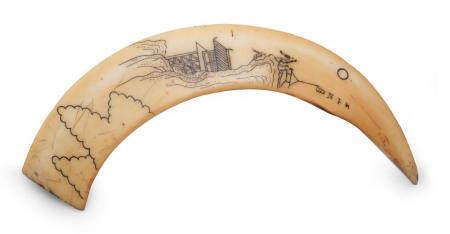 A boar-tusk netsuke with Ishiyamadera 19th century