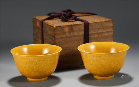 A PAIR OF CHINESE YELLOW GLAZED INCISED DRAGON PATTERN CUPS