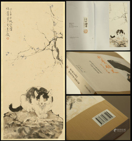 CHINESE PAINTING OF CAT UNDER THE TREE BY XU BEIHONG