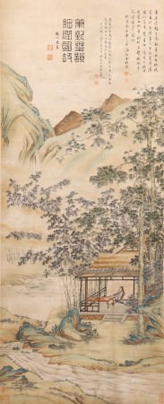 CHINESE PAINTING OF SCHOLAR IN DWELLING MOUNTAINS VIEWS