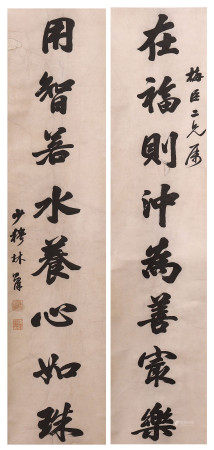 CHINESE CALLIGRAPHY COUPLETS IN RUNNING SCRIPT ON PAPER