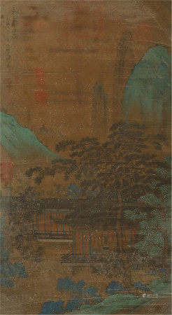 CHINESE SILK HANDSCROLL PAINTING OF FUGURE IN MOUNTAINS