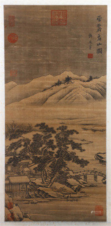 CHINESE SILK HANDSCROLL PAINTING OF FIGURE IN LANDSCAPE BY XU DAONING