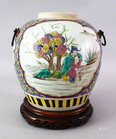 A 19TH CENTURY CHINESE FAMILLE ROSE PORCELAIN GINGER JAR & STAND, the body of the vase decorated