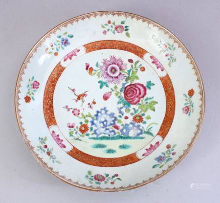 AN 18TH CENTURY CHINESE FAMILLE ROSE PORCELAIN DISH, with central display of flora, AF, 26cm