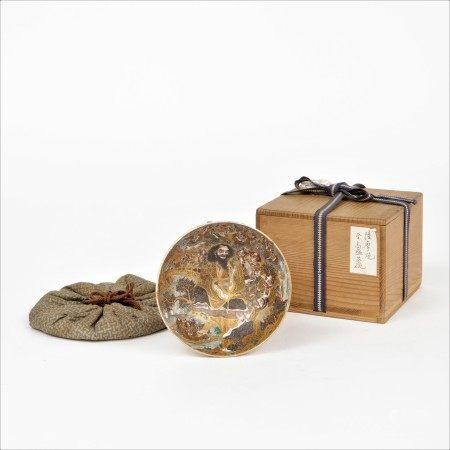 明治時期 薩摩燒達摩紋碗
