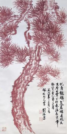 劉海粟 紅松