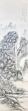 黃賓虹 山水