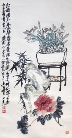 吳昌碩 花卉