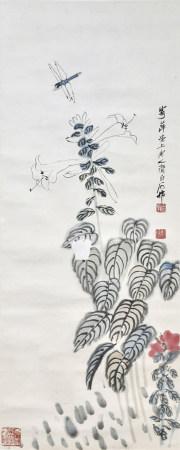 齊白石 花卉