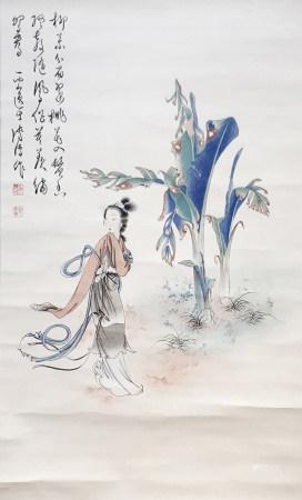 溥儒 人物