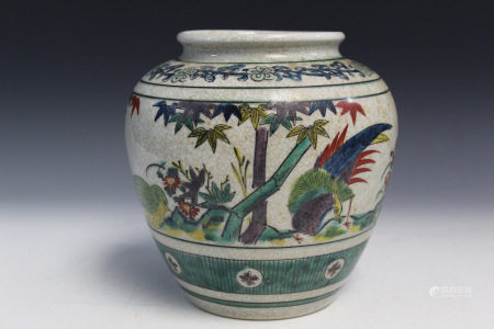 Chinese Porcelain Jar with Bird and Flowers Decoration.