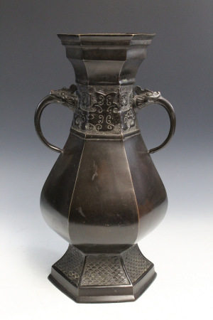 Early Chinese Bronze Vase