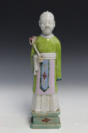 Chinese Porcelain Figure of A Boy