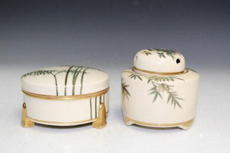 Two Japanese Koshida Satsuma Porcelain Items.