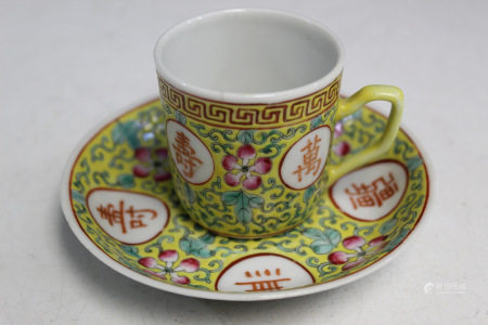 Chinese Famille Rose Porcelain Cup and Saucer.