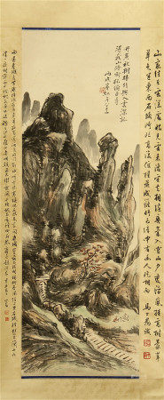 A CHINESE VERTICAL SCROLL OF INK PAINTING MOUNTAINS LANDSCAPE BY HUANG BINHONG