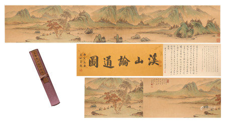 A CHINESE LONG SCROLL OF PAINTING MOUNTAINS BY WEN ZHENGMING