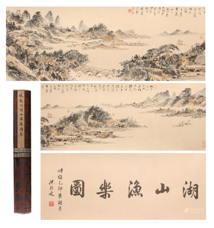 A CHINESE LONG SCROLL OF PAINTING HUSHAN MOUNTAIN FISHING BY LIN SANZHI