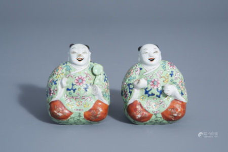A pair of Chinese famille rose wall suspension joss