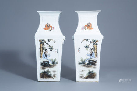 A pair of Chinese quadrangular famille rose vases with