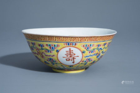 A Chinese famille rose yellow ground 'bats' bowl,