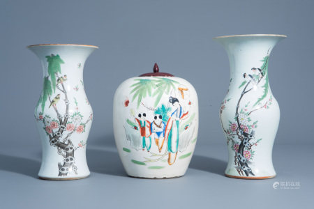 Two Chinese famille rose yenyen vases and a ginger jar