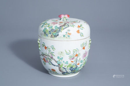 A Chinese famille rose jar and cover with floral and