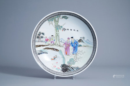 A Chinese famille rose charger with figures in a