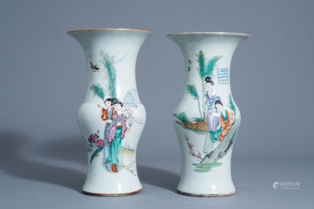 Two Chinese famille rose yenyen vases with ladies in a