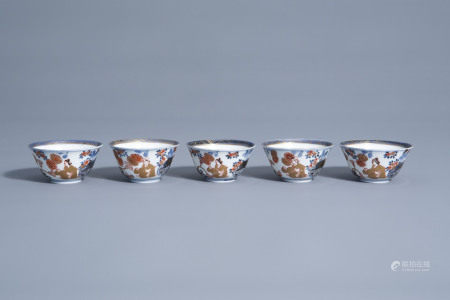 Five Japanese Imari tea bowls with different designs,