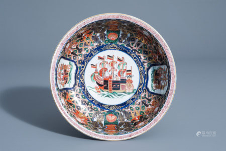 A Japanese Imari 'Black Ship' bowl, Meiji, 19th C.