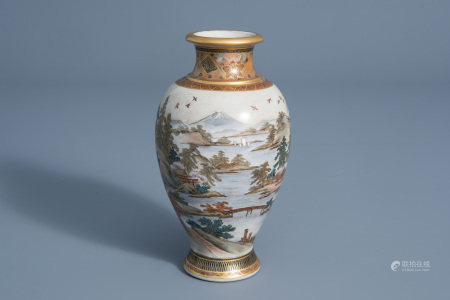 A Japanese Satsuma vase with a landscape all around,