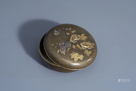 A Japanese mixed metal box and cover with inscription